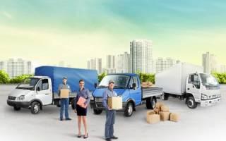 Gruzivezu.ru — грузовые перевозки по Москве и области