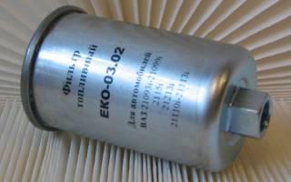Фильтр тонкой очистки топлива ваз 2110 инжектор