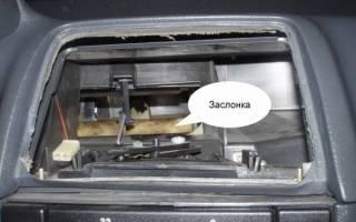 Замена заслонки отопителя ваз 2110