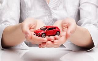 Залог вашей машины для получения кредита