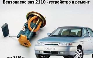 Мотор бензонасоса ваз 2110